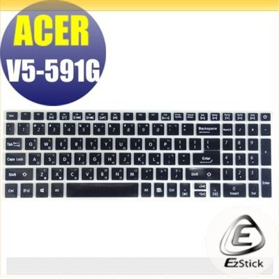 【Ezstick】ACER Aspire V5-591 適用 中文印刷鍵盤膜(台灣專用,注音+倉頡) 矽膠材質