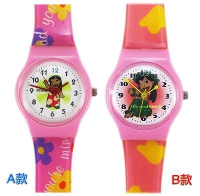 【卡漫迷】  Lilo 手錶 2選1 數量有限 ㊣版 莉蘿 史迪奇 Stitch 星際寶貝 卡通錶 兒童錶 女錶 塑膠錶