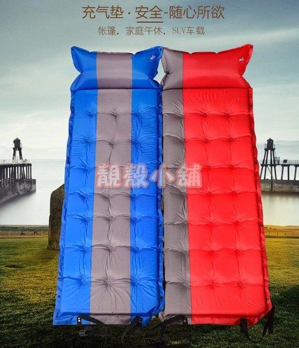 靚殼小舖 露營神器 加厚加寬 送收納袋 充氣墊5公分 自動充氣睡墊 防潮墊 露營睡墊 充氣床墊 充氣床 帳篷床墊