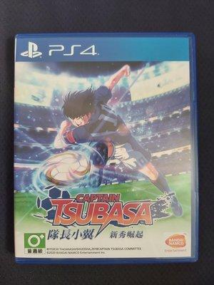 二手遊戲 現貨 PS4 隊長小翼 新秀崛起 中文版