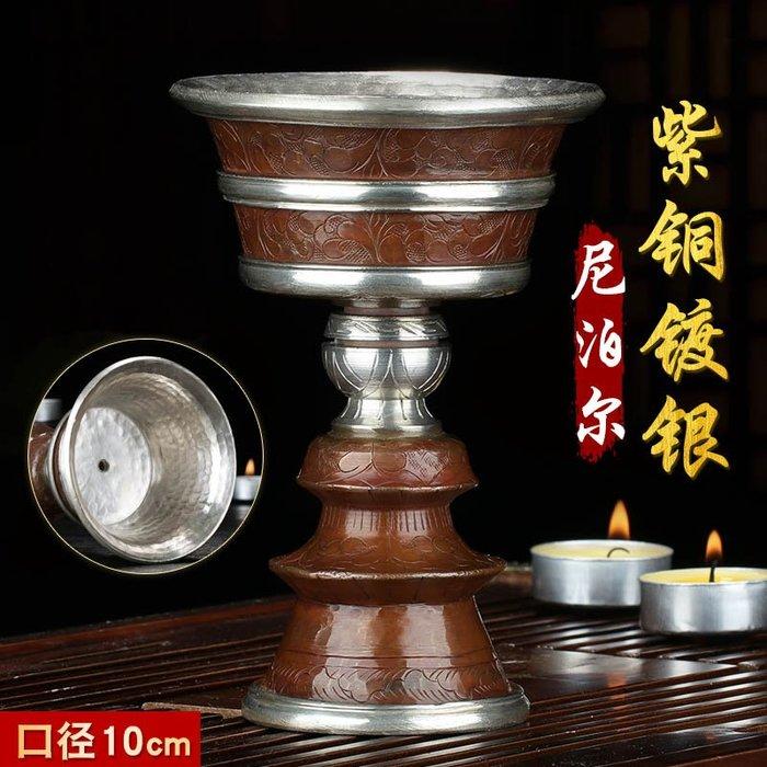 聚吉小屋 #尼泊爾酥油燈座蠟燭臺小擺件家用供佛紫銅鍍銀長明燈佛前佛燈10cm