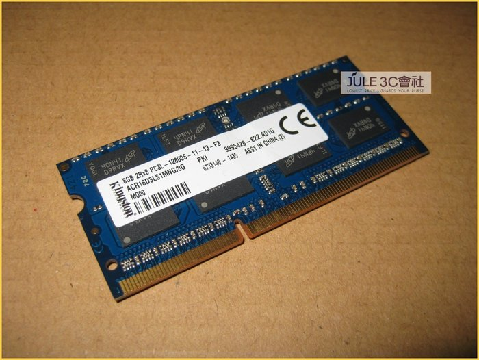 JULE 3C會社-金士頓 DDR3L 1600 8GB ACR16D3LS1MNG/8G 筆電/低電壓/NB 記憶體