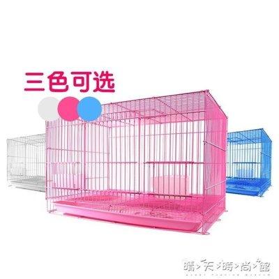 MOSHOP 兔子籠子養殖豚鼠荷蘭豬用品垂耳兔窩別墅飼養超大特大號寵物兔籠MS6P9