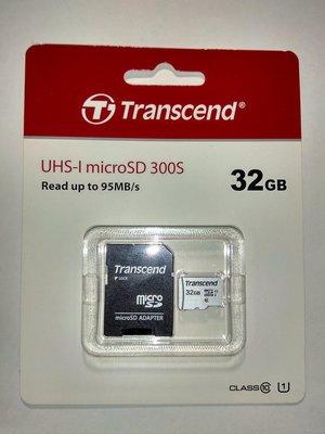 {只有賣家保固10天}創見 小記憶卡32G(32GB), micro SD(TF),R讀取95M,300s,C10 U1