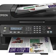 Epson WorkForce WF-2521 7合一雲端無線傳真複合機 // 支援 ID copy // 手機直接列印