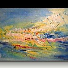 【 金王記拍寶網 】U977  朱德群 款 抽象 手繪原作 厚麻布油畫一張 罕見 稀少 藝術無價~