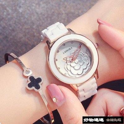 新品免運 2019新款品牌手錶白色陶瓷防水女士腕錶簡約時尚韓版女生錶石英錶QM【好物連連】