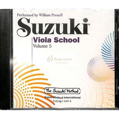 Kaiyi Music ♫Kaiyi Music♫鈴木中提琴第5冊CD Suzuki Viola School CD Vol.5