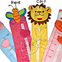 【N001】N1造型身高尺 鮮豔 可愛 布質 測量 身高尺 妝點 裝飾 兒童房 讓量身高不再單調 媽咪家