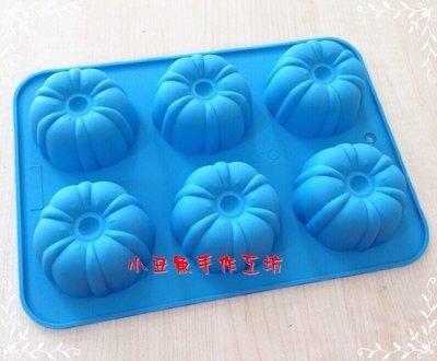 矽膠模型 巧克力蛋糕烘培布丁果凍模 皂模~萬聖節6連南瓜型模  小丑魚 ~A111