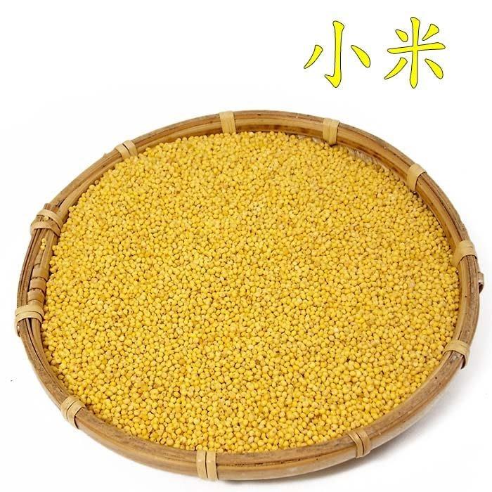 ~小米(一斤裝)~ 煮小米粥大人小孩都愛吃 。【豐產香菇行】