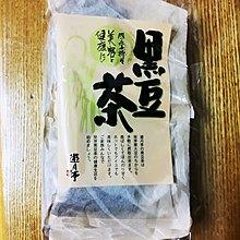 日本遊月亭黑豆茶黑豆水 現貨效期2020/4