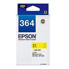 麗康墨盒 EPSON T364 (364) 黃色 Yellow 全新原裝墨盒 香港行貨保養 XP-442/ XP-245