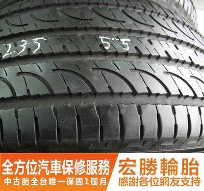 【宏勝輪胎】中古胎 落地胎 二手輪胎:C201. 235 55 19 橫濱 G055 9成 4條 含工10000元