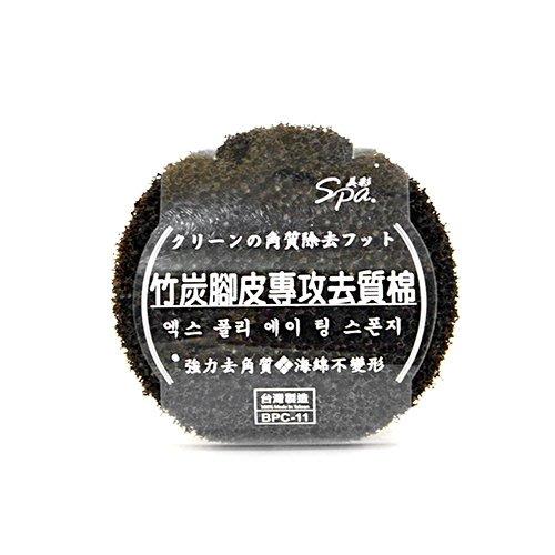 【竹炭腳皮專攻去質棉】去腳皮 沐浴棉 台灣製造BPC11[金生活]