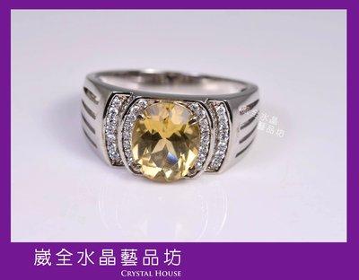【崴全水晶】頂級 天然  黃水晶 戒指 氣質款【2.7 cts】 招財 霸氣款
