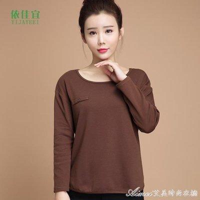 裝新款女裝韓版時尚女士長袖T恤棉寬鬆中...