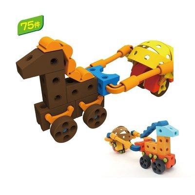 【晴晴百寶盒】台灣品牌 格列佛積木-馬車75PC 火車60PC WISDOM 建構式益智遊戲環保無毒玩具檢驗合格W929