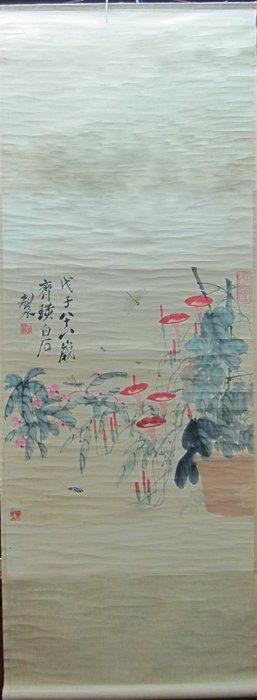 古藝閣 大陸早期前輩畫家齊白石大師真跡   花蟲珍品立軸(迎春特價)
