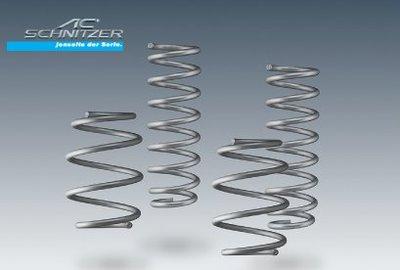 【樂駒】AC Schnitzer BMW 5er F10 535i 短彈簧 避震 懸吊 系統