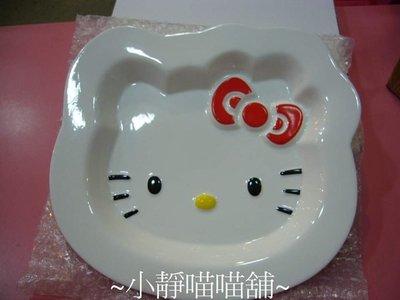 ~小靜喵喵舖~    Holle  kitty       . 歐美版造型瓷盤  (小款)  送禮自用 特價出清