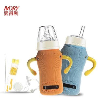寬口徑玻璃奶瓶晶鑽帶吸管感溫保護套手柄初生兒寶寶奶瓶