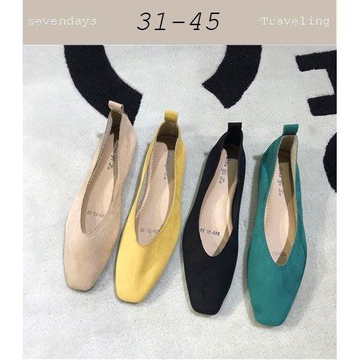 大尺碼女鞋小尺碼女鞋小方頭V口絨布軟身質感娃娃鞋平底鞋包鞋奶奶鞋(31-45)現貨#七日旅行