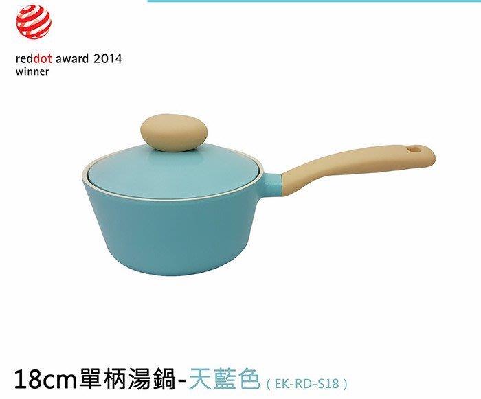 韓國進口陶瓷不沾18cm單柄湯鍋 適用於瓦斯爐/電爐/黑晶爐/冷凍/冷藏*蘋果樹Apple Tree*