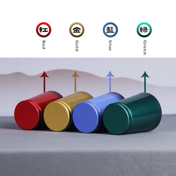SX千貨鋪-50克茶葉罐錐形鐵罐2019新品促銷通用散裝鐵罐子密封茶葉包裝罐#與茶相遇 #一縷茶香 #一份靜好