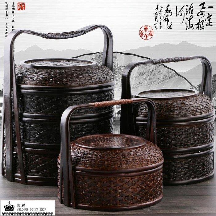 竹編仿古提籃 月餅籃 送飯籃 水果籃 竹制食盒碳化色婚慶禮品籃