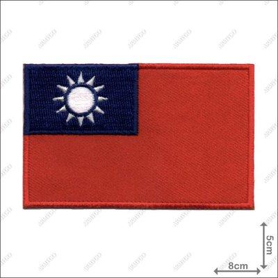 【ARMYGO】中華民國國旗(彩色版)(5x8公分)