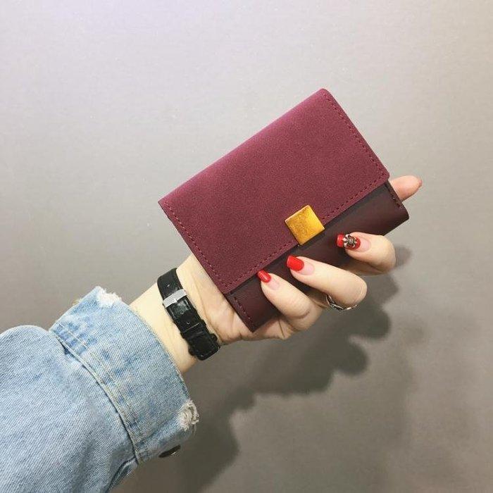 短錢夾-新款韓版小錢包女短款磨砂拼接百搭折疊迷你復古零錢包卡 【】