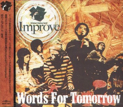 K - Improve - Words For Tomorrow - 日版 - NEW