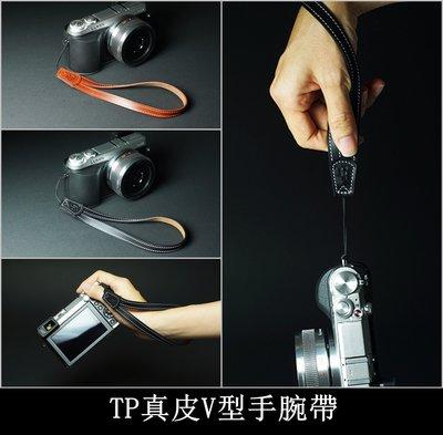 王道嚴選 哥倫比亞頭層牛皮 手工真皮手繩 手腕帶 相機帶 (購買底座或皮套優惠加購價$259)