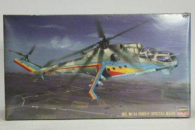 【統一模型】HASEGAWA《空軍攻擊直昇機MIL Mi-24 HIND-F》1:72 # 51615 (SP115)