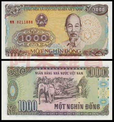 森羅本舖 現貨 實拍 越南盾 1000 元 現貨 全新 無折 真鈔 實體拍攝 紙鈔 越南