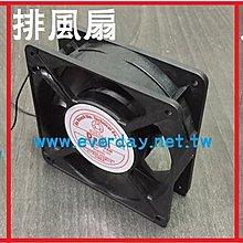 (永展) 風鼓風扇 排風扇 風管接座 軟管接頭 抽風扇