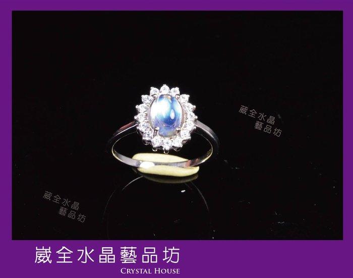 【崴全水晶】頂級 天然 玻璃體 強藍暈 月光石 蛋面 戒指【0.96cts】 氣質款
