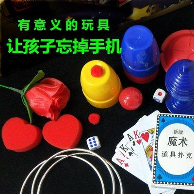 橙子的店 小學生禮物魔術道具套裝大禮盒兒童近景魔術益智玩具舞臺演出表演
