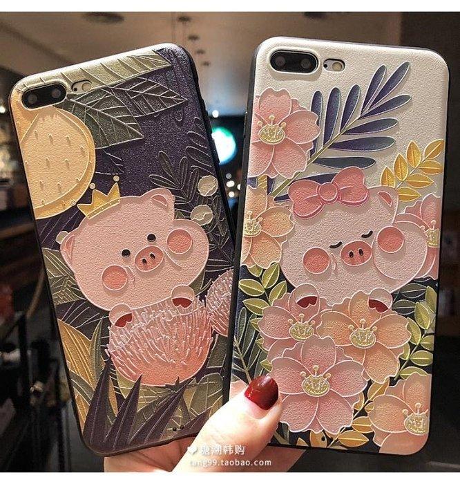 浮雕花叢小豬iphoneX手機殼蘋果Xs MAX情侶套6s卡通7/8plus硅膠女 小明同學