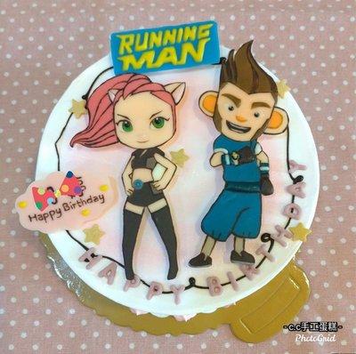 *CC手工蛋糕*-  Running Man 6吋 造型蛋糕 生日蛋糕 (板橋中和,中和環球購物中心旁)