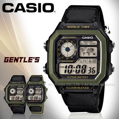 CASIO 卡西歐 手錶專賣店  國隆 AE-1200WHB-1B 男錶 電子錶 帆布錶帶 防水 AE-1200WHB
