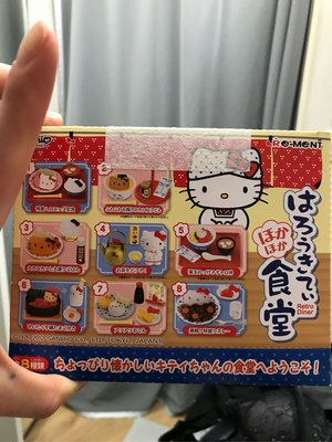 Rement Hello Kitty 食堂 全8款