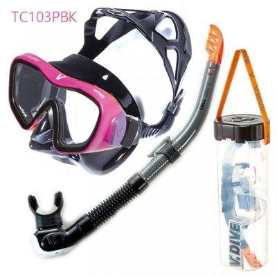 台灣潛水-V-DIVE TC103 Combo VITRO面鏡+SN06 TRO 呼吸管