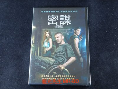 [DVD] - 密謀 At The End Of The Tunnel ( 得利公司貨 )