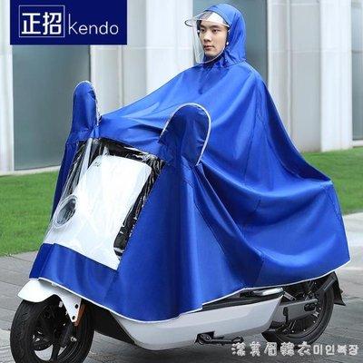 正招電動車雨衣單雙人男女成人摩托騎行小自行車加大加厚防水雨披