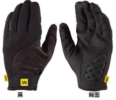 公司貨 MAVIC Meadow Glove女用長指皮質手套