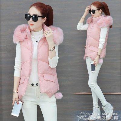 短款毛領保暖棉馬甲女韓版修身可拆帽背心馬夾顯瘦無袖坎肩外套