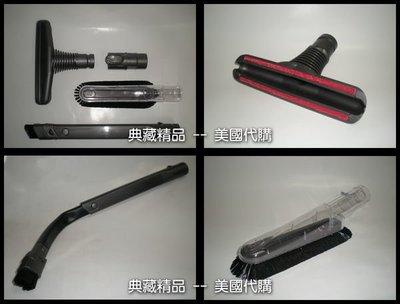 (補貨中)Dyson 過敏工具組+U型吸頭+彈性伸縮軟管,合購優惠價