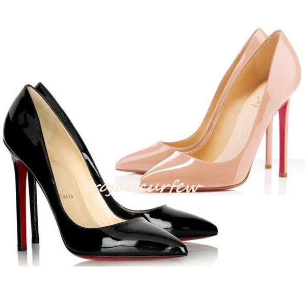 〔英倫空運小鋪〕英國代購  Christian Louboutin 無敵經典 Pigalle 120 尖頭 高跟鞋 (裸色回歸)